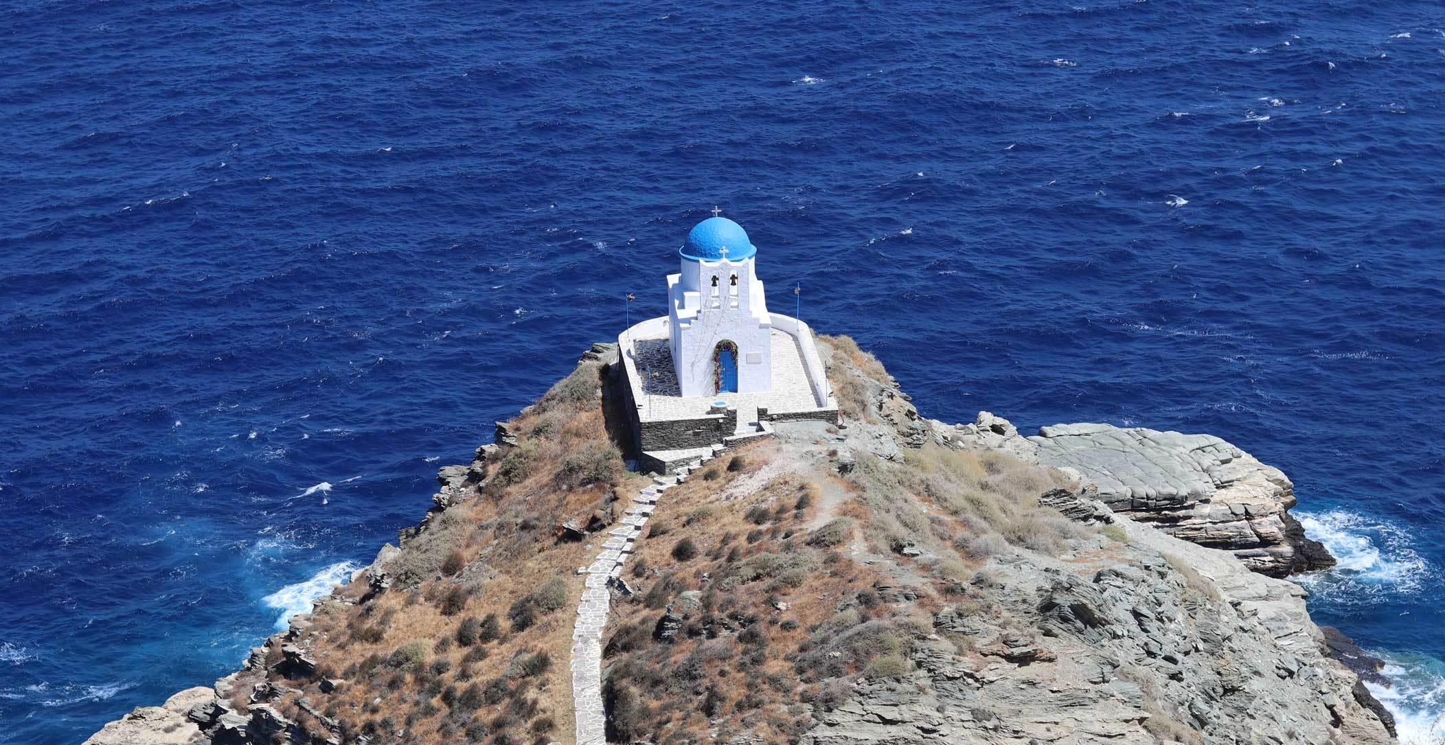 Fos Studio Sifnos Kastro Cycladen Greece